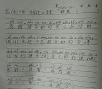 Music2_2