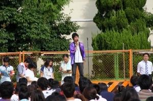 Jichi3