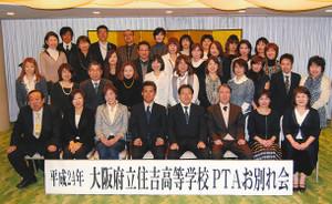 Pta2012319
