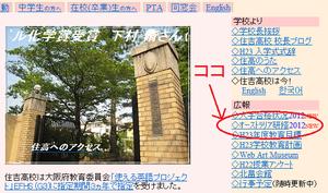 Blogkoko_2