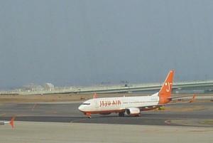 P2airplane