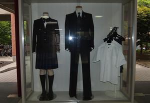 Suishoufuku