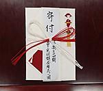 Atokyoukifu