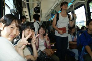 A34bus