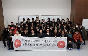 Korean_sumii