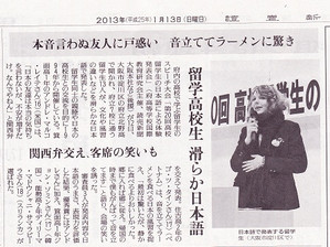 News0113