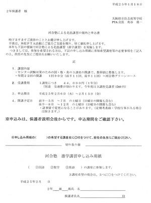 Img_20130118_0001